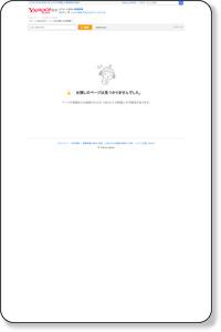 整体 癒しの森 [北方真桑/カイロプラクティック] - Yahoo!ロコ
