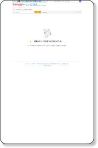 癒し工房 [浦安(千葉県)/整体、マッサージ] - Yahoo!ロコ