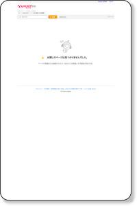 癒し屋 [三田(兵庫県)/マッサージ、整体、治療院(その他)] - Yahoo!ロコ