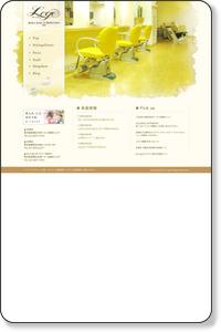 赤塚美容室 – ロージュ