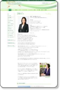 代表セラピスト・心理カウンセラープロフィール|ルーナ ヒーリングセラピー東京新宿
