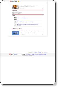http://macsuki.blog133.fc2.com/blog-entry-793.html