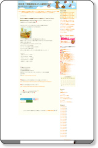 まみたん編集長fuuの地域密着☆江戸川区グルメ速報!『カフェ HOM+(ホムプラス)』: 【東京東・千葉臨海版】まみたん編集部ブログ