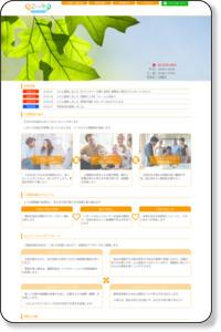 自律訓練法 - エムアンドアイカウンセリングルーム(東京大田区)| 気持ちの良い人間関係のために