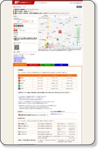 岐阜中央郵便局‐日本郵政
