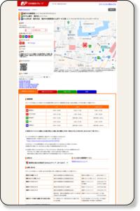 福井中央郵便局‐日本郵政