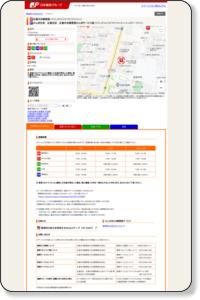 広島中央郵便局‐日本郵政