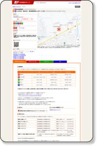 高知東郵便局‐日本郵政
