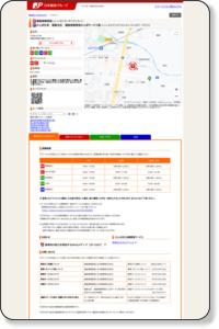 福島東郵便局‐日本郵政