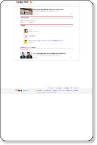 http://marie8093.blog14.fc2.com/blog-entry-2665.html