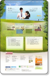 東京メンタルヘルス・カウンセリングセンター|池袋・立川・横浜・千葉・埼玉にある心の相談室 | 悩んでいることに、前向きになれるカウンセリング。