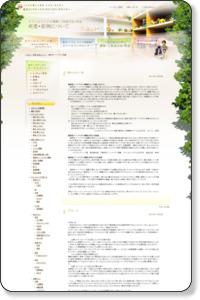 境界性パーソナリティ障害 | 東京メンタルヘルス・カウンセリングセンター|池袋・立川・横浜・千葉・埼玉にある心の相談室