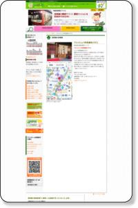 グルメとじょう料理[駒形どぜう]台東区駒形1丁目|浅草線周辺の街情報