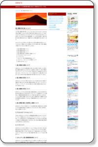 個人情報の取り扱いについて - 東京都中野区のWeb制作グループ MINCS(ミンクス)
