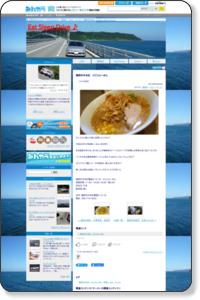 福岡市中央区 けごんらーめん|おすすめスポット|たんしん|みんカラ - 車・自動車SNS(ブログ・パーツ・整備・燃費)