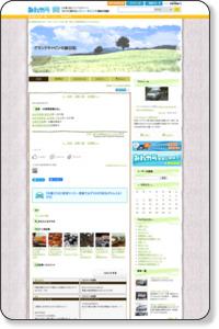 宮城 24時間営業はなし|グランドキャビンの絵日記|ブログ|グランドキャビン|みんカラ - 車・自動車SNS(ブログ・パーツ・整備・燃費)