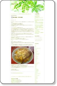 『趣味は読書。』/八角亭/麻婆麺: 人生はスラプスティック