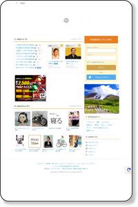 http://mixi.jp/