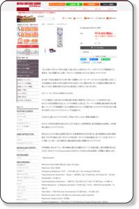 http://miyaji.qi.shopserve.jp/SHOP/ka-r-070614-ay01.html
