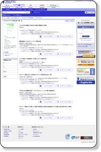 医学文献検索サービス -メディカルオンライン