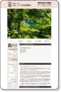 精神科・心療内科 | もも こころの診療所 | 千代田区神田神保町・九段下・お茶の水・水道橋のカウンセリング・メンタルクリニック