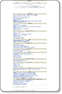 条件付フリー素材集(無料)壁紙・イラスト・スクリーンセーバー