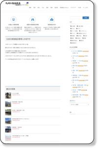 http://mushimaru.com