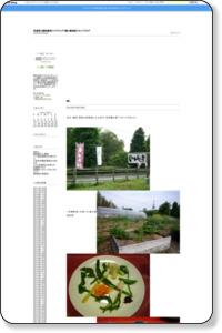 癒し : 茨城県の調剤薬局マイドラッグで働く薬剤師スタッフブログ