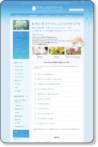 心理カウンセリング(東京)とメンタルケアのナチュラルリソース