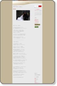 映画 「K-20 怪人二十面相・伝」 ようこそMr.G/ウェブリブログ