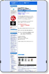 長野市市民公益活動センター情報ブログ:カウンセリング・ワークショップ 長野会場