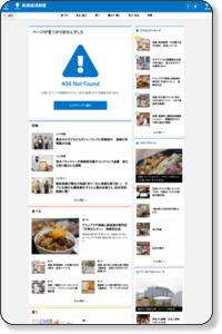 長崎・万屋町に酸素カプセル・リラクゼーションサロン「癒し整体スッキリ」(写真ニュース) - 長崎経済新聞