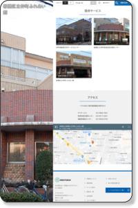 板橋区立仲町地域包括支援センター | 福祉・介護・支援 社会福祉法人 奉優会(ほうゆうかい)