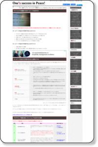 ネットショップのホームページをHTML・CSS・スクリプトなどで自作する
