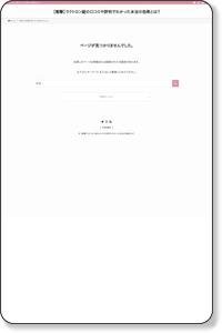 SEO対策!CGI,PHPリンク集!検索エンジン!ナビリンク!