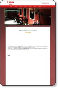 Lien hiar(リアン ヘアー) 公式 Web Site / 練馬区 桜台のヘアーサロン 美容院 出張美容