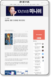 http://news.chosun.com/site/data/html_dir/2010/03/10/2010031001508.html