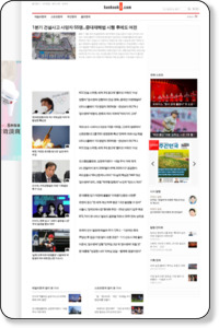 http://news.hankooki.com/lpage/culture/201002/h20100218062906111780.htm