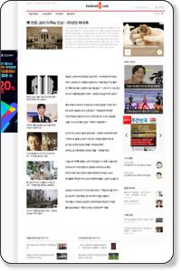 http://news.hankooki.com/lpage/sports/200909/h2009092506212091970.htm