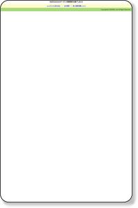簡単ホームページ作成機能 - 3つの特長 - NeXtCommons(ネクストコモンズ)|情報発信・情報共有ならおまかせ!