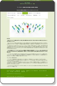 ブリーフセラピー | NFBTカウンセリングオフィス仙台
