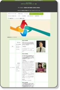 相談室代表・スーパーヴァイザー・相談員のご紹介 | NFBTカウンセリングオフィス仙台