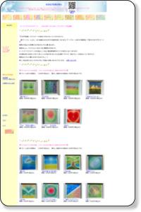 <にこにこべんきょうかい> ヒーリングパステルアート ギャラリー 癒し 愛知県 名古屋市 岡崎市