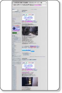 24時間営業【鍵屋の仕事】救急鍵開け、西日本ロックサービス・大阪