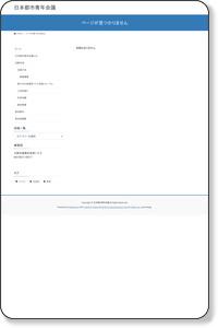 http://nittosei.com/index.htm