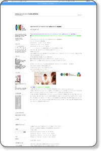 NPO法人カラーカウンセリング&会話心理学研究会