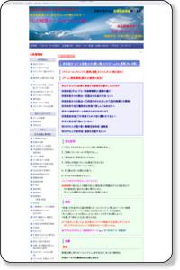 依存症 - 新大阪 カウンセリングの「心の相談ルーム」オアシス大阪