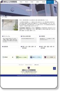 2011年(2012年度)合格実績|沖縄カトリック中学高等学校