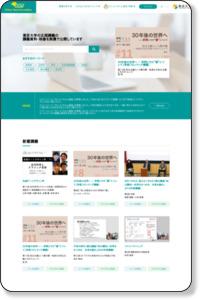 http://ocw.u-tokyo.ac.jp/