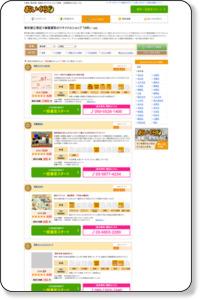 江東区の楽器のリサイクルショップの検索 - おいくら